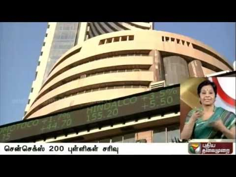 Sensex down by 200 points, nifty by 65 points