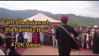 Quaid-I-Azam University Islamabad, Live Music by Heela the Band, Part 2.