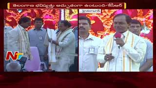 CM KCR Speech @ Ugadi Celebrations in Pragathi Bhavan || Funny Comments on Party Leaders