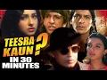 Hindi Suspense Movie   Teesra Kaun   Showreel   Mithun Chakraborty   Chunkey Pandey   Amol Palekar