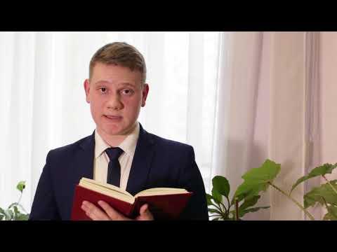 Чинаков Сергей Валентинович - Яковлев Александр