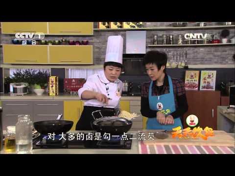 陸綜-天天飲食-20141128 牡蠣煨麵