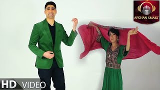 Beazhan Sultani - Gole Bahara OFFICIAL VIDEO