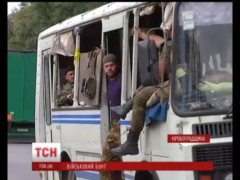 5 батальйон територіальної оборони Прикарпаття дезертирував