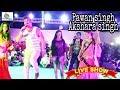 """download lagu      Pawan Singh aur akshara singh ne """"ek duje ke liye"""" gaya ye gana ll super hit stage show 2017    gratis"""
