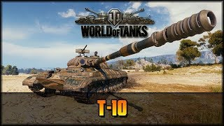 World of Tanks - Live: T-10  [ deutsch