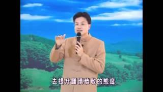Đệ Tử Quy (Hạnh Phúc Nhân Sinh), tập 24 - Thái Lễ Húc