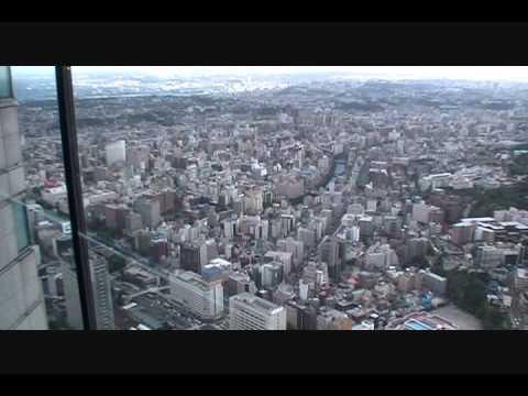 Landmark Tower with the fastest elevator in Japan 「日本最速エレベータで展望台へ」