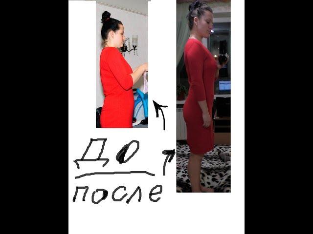 """Результаты похудения за 6 недель. Фитнес проект """"Худеем за три месяца 2"""""""