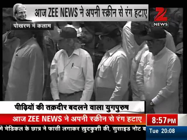 Special: Zee News pays tribute to Dr Abdul Kalam