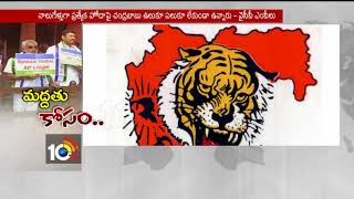 మద్దతు కోసం..| YCP Leaders An unfaithful resolution | Delhi | AP Special Status