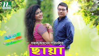 Most Popular Romantic Bangla Natok