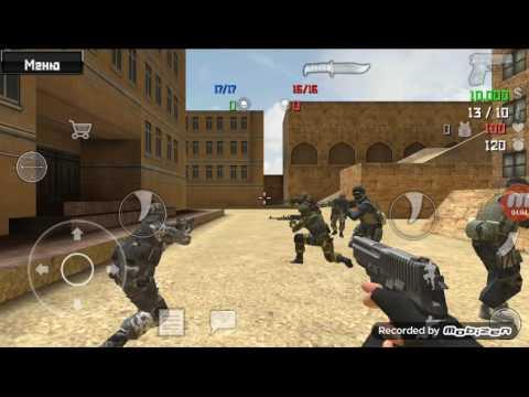 Counter Terrorist: Strike War скачать 1. 4 на Android