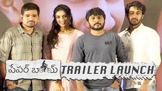 Paper Boy Movie Trailer Launch | Santosh Shoban, Riya Suman, Jaya Shankar, Sampath Nandi