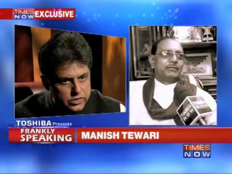 Frankly Speaking with Manish Tewari  (Part 2 of 3)