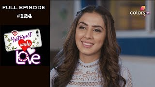 Internet Wala Love - 14th February 2019 - इंटरनेट वाला लव  - Full Episode