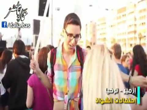 إحتفالات المثليين والشواذ في تركيا - عهد الخليفة الجديد مثليين وشواذ جنسيآ 😎😎 thumbnail