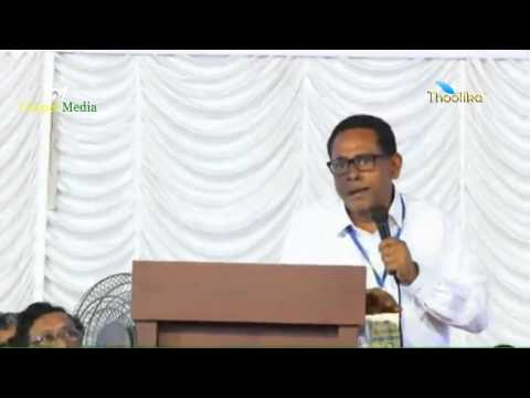 IPC Kerala State Convention 2014 Message By Pastor Babu Cherian