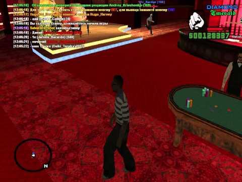 Схема игры казино самп