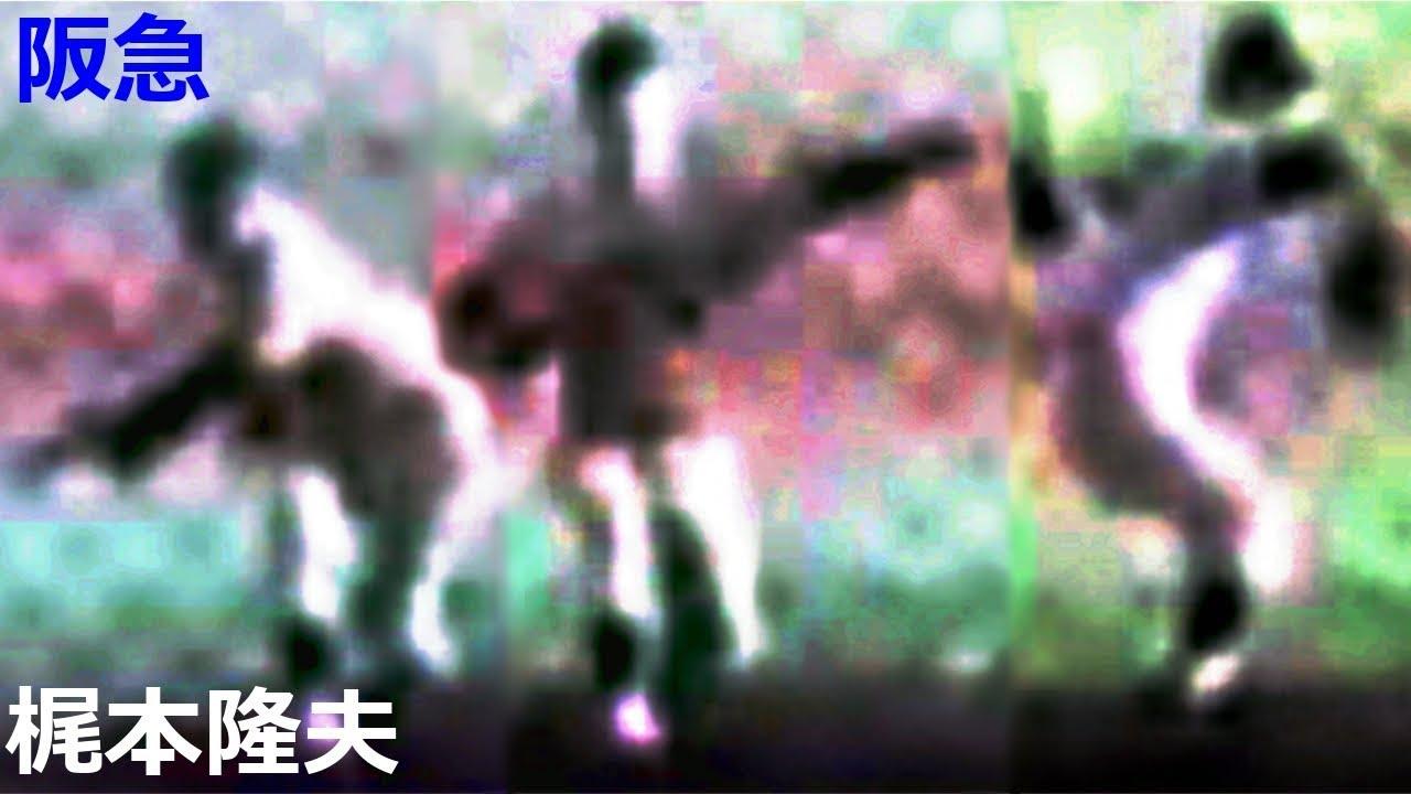梶本隆夫の画像 p1_14
