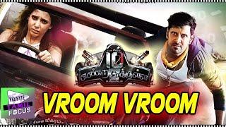 Vikram's 10 Endrathukulla Movie