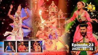 Hiru Super Dancer Season 3 | EPISODE 23 | 2021-07-31
