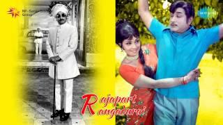 Rajapart Rangadurai   Ammamma song