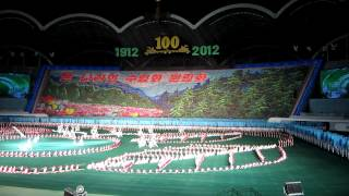Arirang Mass Games 09/2012, Pyongyang - North Korea