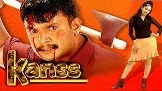 Kanss - Full Length Action Hindi Movie