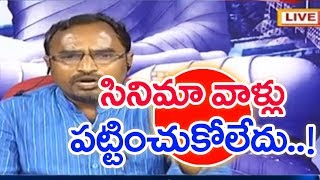 Titli Cyclone Left Huge Agriculture Lose In Srikakulam | PrimeTimeDebate #11