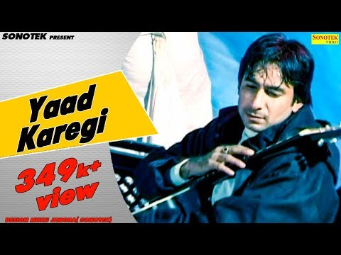 Sad Song - Yaad Karegi  - Gajender Phogat video
