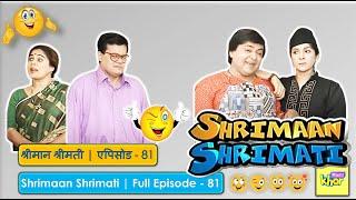Shrimaan Shrimati - Episode 81 - Full Episode