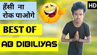 BEST OF AB DIBILIYAS | VIGO FUNNY COMEDY VIDEO | PRINCE KUMAR M