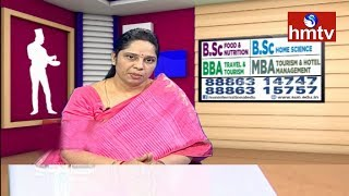 Director Vani About Courses In Sun International Institute | Career Times | 17.07.2018 | hmtv