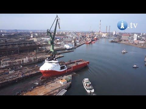Wodowanie Pierwszego Statku W Stoczni Nauta W Gdańsku - Pokazowy Film Z Lotu Ptaka