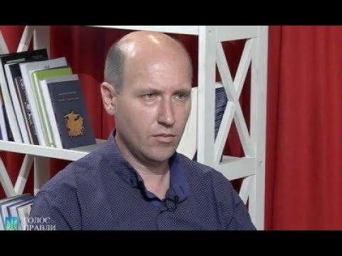 Весь мир-Кремль, а люди в нем- агенты или Ситуация на Украине с Русланом Бизяевым