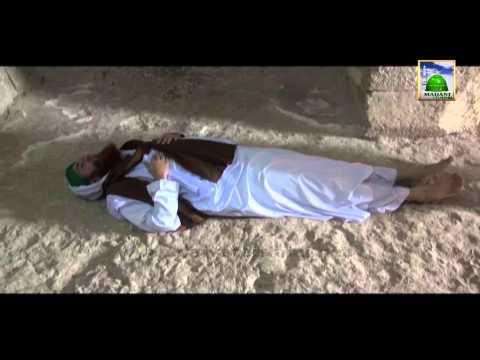 Ziarat E Maqamat E Muqaddasa (hd) - Ashab E Kahf, Jorden (ep#20) video