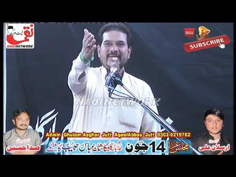 Zakir Malik Asad Abbas Tiyar  14 June 2019 Habib Pura Kamoke