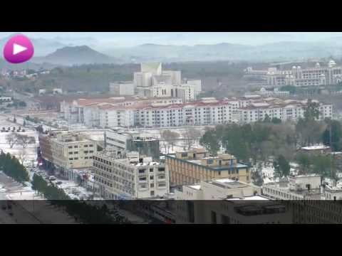 Islamabad Wikipedia travel guide video. Created by http://st
