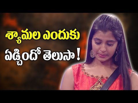 Reason Behind Shyamala Crying After Elimination from Bigg Boss 2 Telugu | Y5 tv |