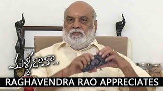 Raghavendra Rao appreciates Malli Raava  |దర్శకేంద్రుడు మెచ్చిన 'మళ్ళీరావా