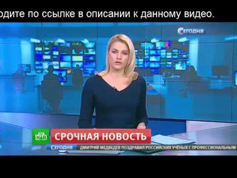 Новости сегодня. В Екатеринбурге задержали 7 членов ИГ, готовивших теракты.