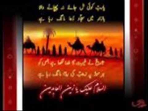 Noha Hussain Gohar - Akhay Jabir Kuj Nai Pucchda Main video