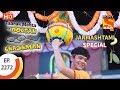 Taarak Mehta Ka Ooltah Chashmah - तारक मेहता - Ep 2272 - 18th August, 2017 MP3