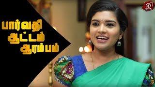 Sembaruthi – செம்பருத்தி I Full Episode   Episode – 380   22/01/19 I Review