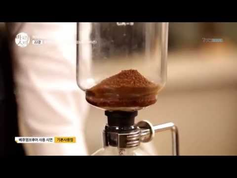 [COFFEE BARISTA] Vacuum Prewer (coffee syphon drip)