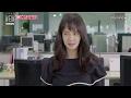 Song Ji Hyo Gong Myung 송지효의 뷰티뷰 Mini Drama Ep 8