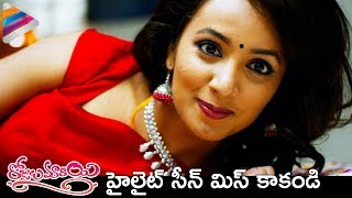 Rojulu Marayi Movie Highlight Scenes | Tejaswi Madivada | Parvatheesam | Kruthika
