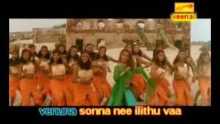 baila oila bailara-tamil karaoke