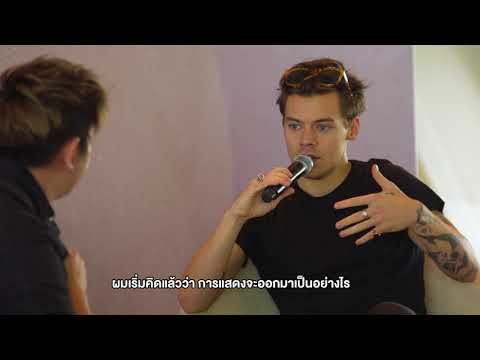 HARRY STYLES: Exclusive interview